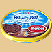 Mondelez International Philadelphia Marabou